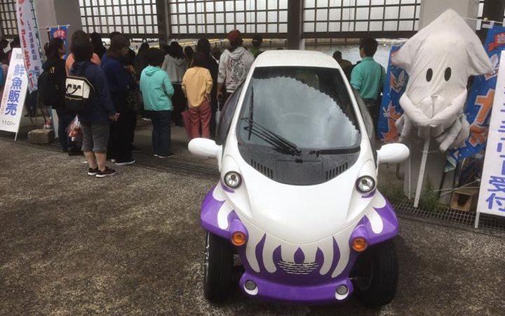 先日、田後港で開催された「イカ祭り」にイカのジオコムスを展示してきました。