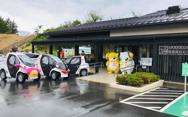 本日は、とっとりふるさと大使でもあるポケモン「サンド」と「アローラサンド」がグリーティングイベント「サンドの夏休みin鳥取」で、鳥取砂丘ビジターセンターにやってきています。